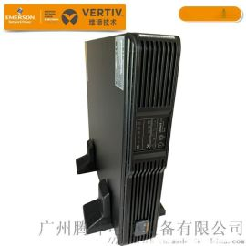 维谛技术艾默生UPS电源ITA2系列1KVA长机