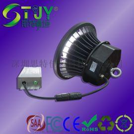 LED应急电源大功率一体化应急电源