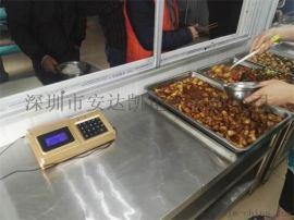 台州售饭机 彩屏显示GPRS 售饭机厂家