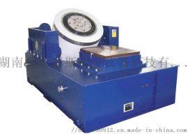 电池振动台试验机 金鼎赛斯JD-70水平振动试验台