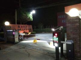 西安哪裏有賣停車場車牌識別系統