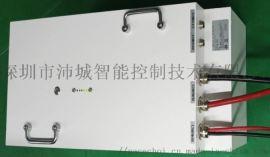 沛城智控供应48V智能机器人电池