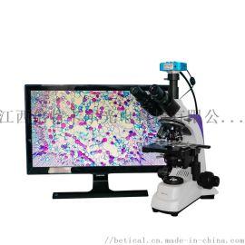 S500T-720HD高清生物显微镜