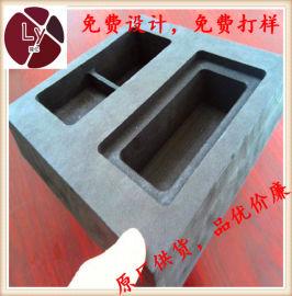 深圳EVA厂家定制EVA泡棉EVA内衬EVA型材防静电EVA托盘