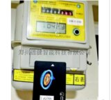 燃氣藍牙卡,燃氣IC卡