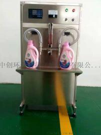 厂家直销**防冻液灌装机设备·半自动防冻液灌装机