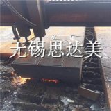 45#鋼板加工法蘭,厚板切割廠家,鋼板零割