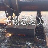 45#钢板加工法兰,厚板切割厂家,钢板零割