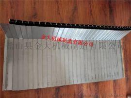 哈斯VF-10立式加工中心钢板防护罩指定厂家