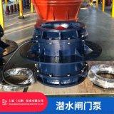 浙江700QGLZ立式安装全贯流潜水泵