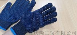 電腦10針機藏青色雙面點塑棉紗手套75g