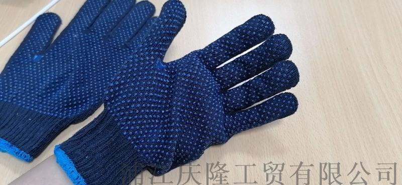 電腦10針機藏青色雙麪點塑棉紗手套75g