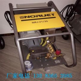 凝汽器高压清洗机 水泥厂去结皮高压清洗机