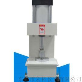 橡塑胶气动切片机 哑铃型切片试验机
