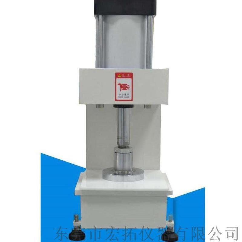 橡塑膠氣動切片機 啞鈴型切片試驗機
