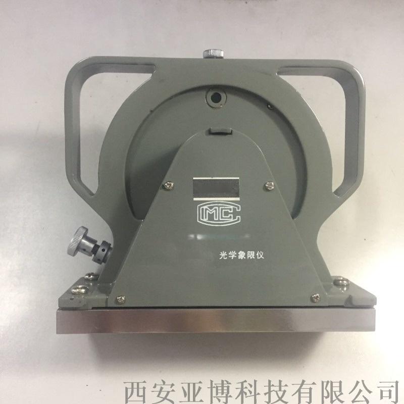 光学倾斜仪西安哪里有卖13772162470