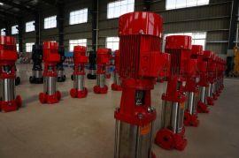 西安单级消防泵22kw厂家直销