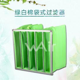 袋式空气过滤器美维尔厂家供应粉色F7中效袋式过滤器