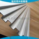 背景墙凹凸型铝板 波纹护墙铝板 过道装饰凹凸型铝板