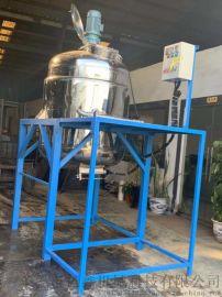 东莞厂家直销液体搅拌罐 消毒液稀释搅拌罐