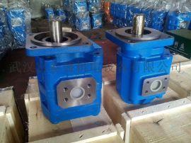 山工工程机械液压泵 JHP高压齿轮泵 三联齿轮泵厂家