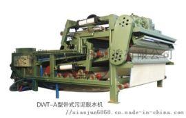 四川供应DWT-A型带式污泥脱水机
