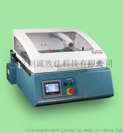 精密金相切割机ALTOCUT-CLM35B
