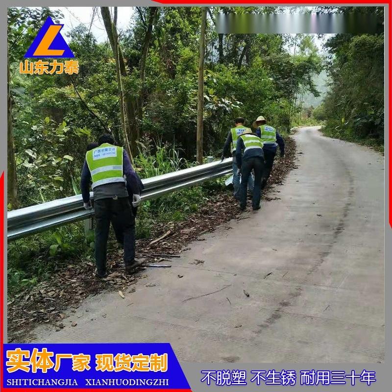 四川厂家直销波形梁护栏镀锌喷塑护栏板