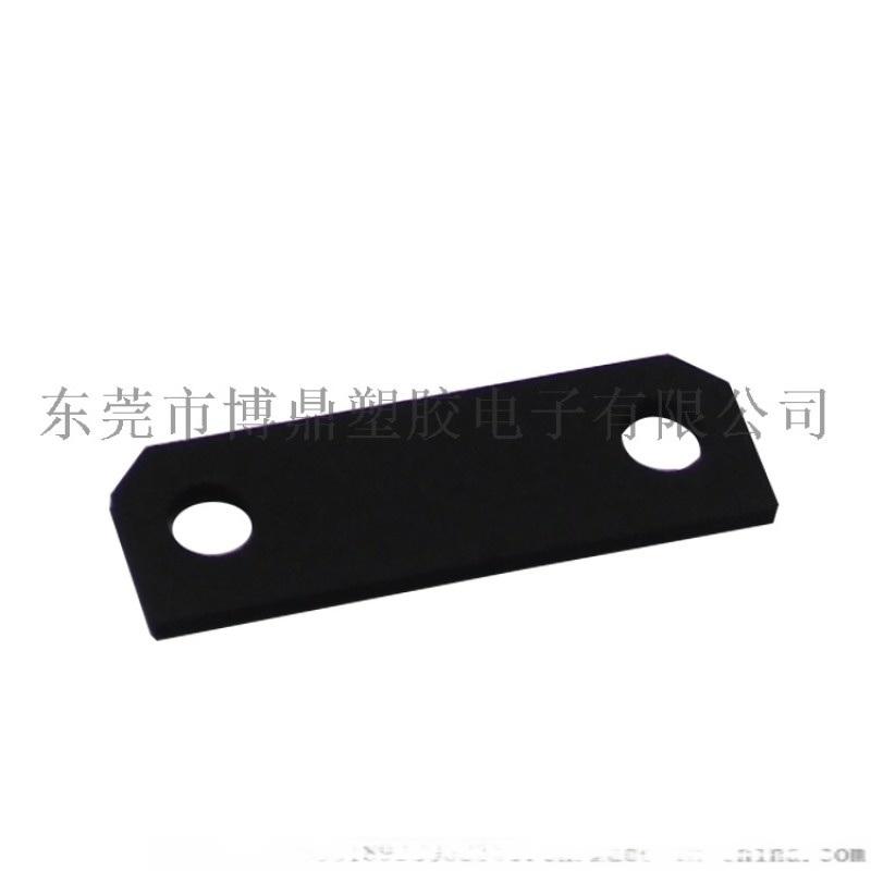 防滑泡棉防震泡棉动力电池泡棉护垫耐高温泡棉