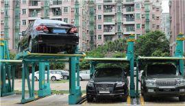 无避让立体车库,旋转升降式立体停车库