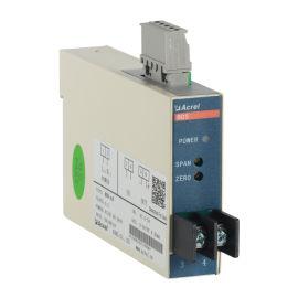 直流电压变送器,BD-DV直流电压变送器
