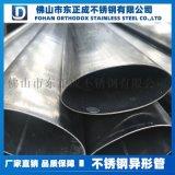 拉丝面不锈钢椭圆管,304不锈钢椭圆管