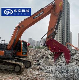 厂房砼墙拆除 夹碎水泥房梁挖机液压钳