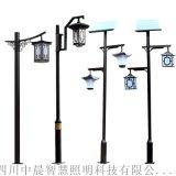 南充仿古庭院燈,南充中式景觀燈,南充路燈廠