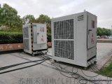 直流負載箱、蓄電池放電直流負載箱、恆功率放電負載箱 、恆電流放電負載箱