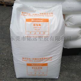 EVA塑膠原料 V5110J 電線電纜