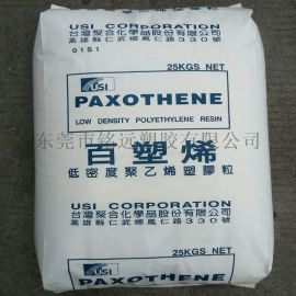 M5150 注塑透明LDPE 低密度聚乙烯原料