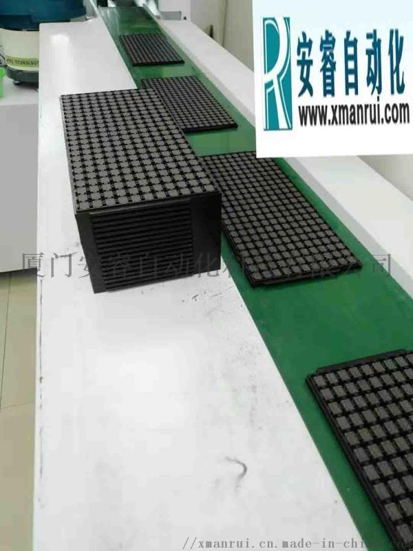 芯片全自动去锡机 芯片自动检测摆盘机