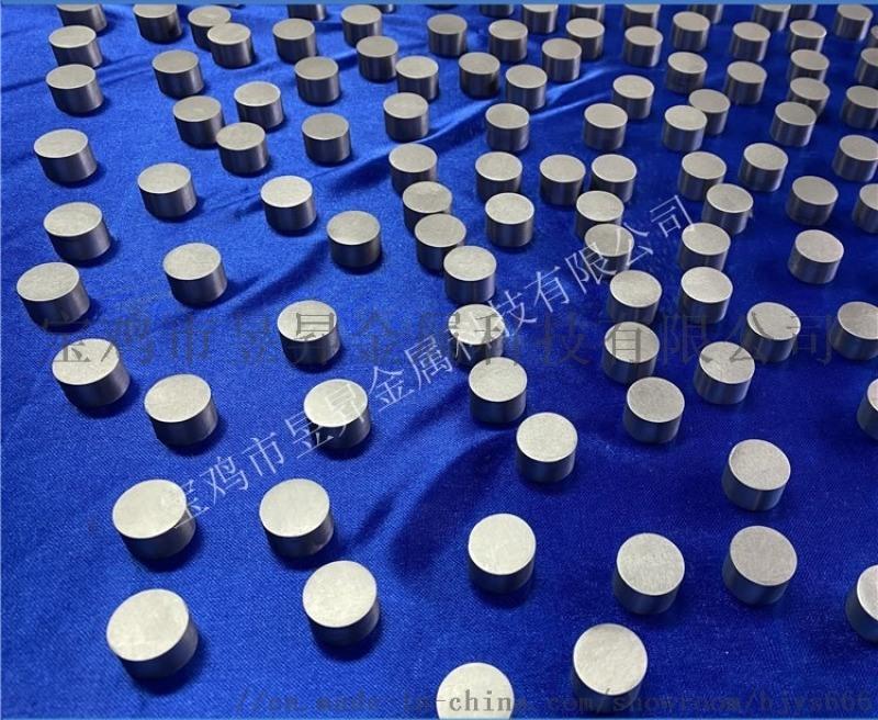 钽板生产 宝鸡昱昇金属 钽坩埚 高纯度钽材
