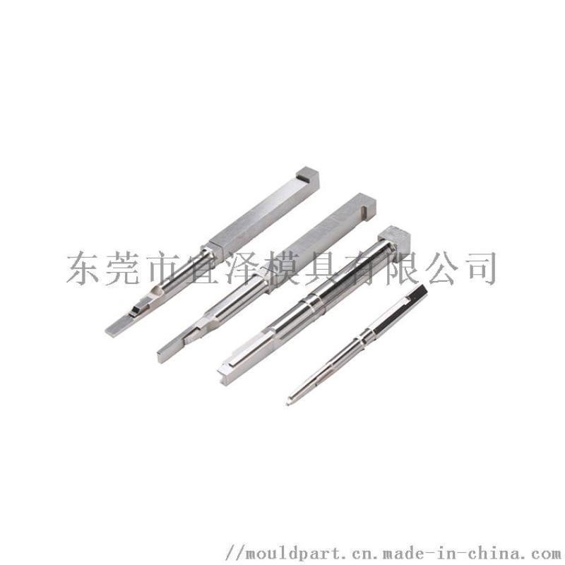 东莞宜泽模具精密汽车连接器插件供应