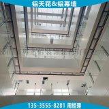 惠州商场中庭包檐口铝单板 中庭檐口包边铝单板