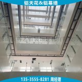惠州商場中庭包檐口鋁單板 中庭檐口包邊鋁單板