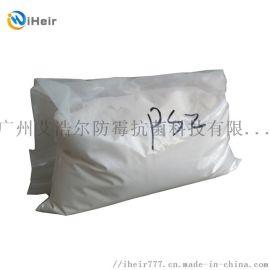 工程ABS塑料**剂iHeir-PSZ104