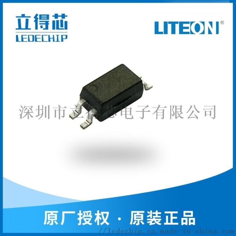 LTV-817S-TA1-C贴片光耦