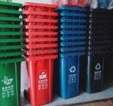 西安有 垃圾桶分类垃圾桶四分类分类垃圾桶