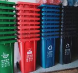 西安有賣垃圾桶分類垃圾桶四分類分類垃圾桶