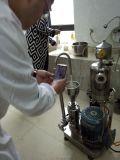 氟米龙眼用混悬液高速分散胶体磨
