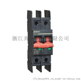 光伏直流微型断路器BB2-40