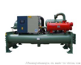 螺杆式冷水机组专业供应商-山东化工  螺杆式冷冻机