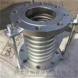 不锈钢金属波纹补偿器 专业生产厂家